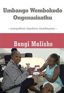 Umbango Wembokodo Ongenasizathu