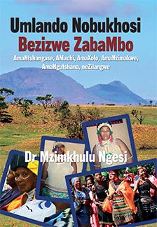Umlando Nobukhosi Bezizwe ZabaMbo
