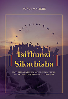 Isithunzi Sikathisha