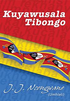 Kuyawusala Tibongo
