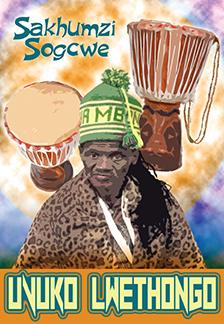 Uvuko Lwethongo